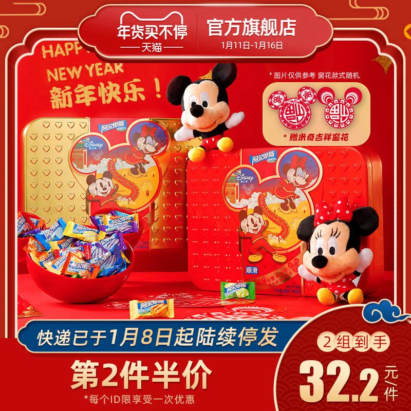 【薇娅推荐】阿尔卑斯迪士尼米奇硬软糖果新年送礼年货高档礼盒装
