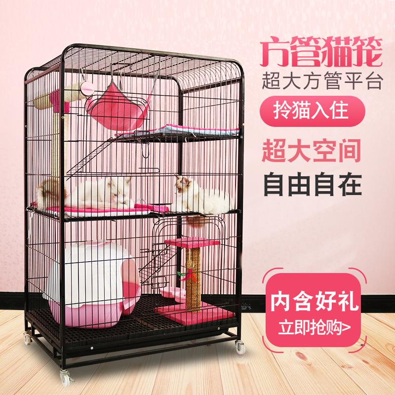 别墅 家用 猫咪 二三层 室内 笼子 隔层
