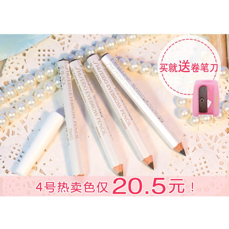 日本Shiseido资生堂六角眉笔1.2g 防水防汗不晕染 易上色初学者