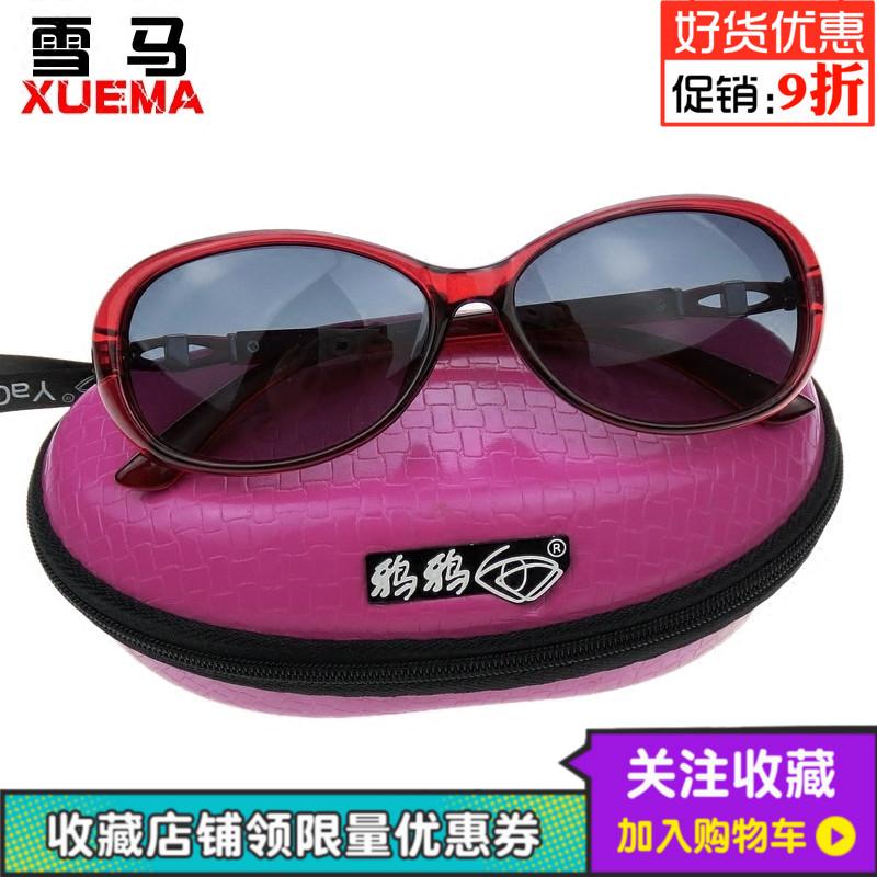 雪马时尚女偏光太阳镜遮阳炫彩墨镜司机专用眼镜2019小脸型款
