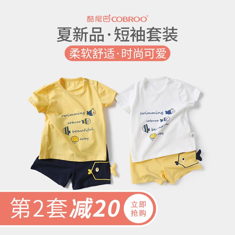 酷尾巴儿童夏装男女童纯棉短袖套装婴儿宝宝2019夏季新款两件套装