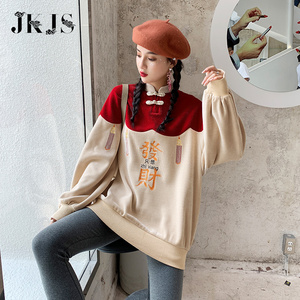 New year clothes hanfu improvement new year's tang clothing women's winter clothing chinese style thick autumn and winter women's new year cheongsam sweater