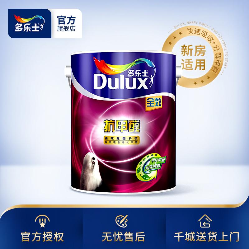 热销 多乐士抗甲醛全效6L装单桶内墙乳胶漆 涂料乳胶漆