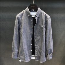 香港款春秋条纹长袖衬衫男士潮1r11秋季衬1q寸衣外套男加绒