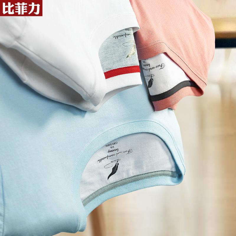 比菲力 2018夏季新款 纯棉短袖29元包邮(需用¥20优惠券)