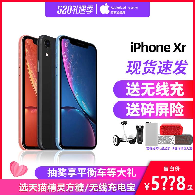 ✅送无线充/原装碎屏险 苹果XR/12期分期 Apple/苹果 iPhone XR 4G全网通手机 苹果XSMAX6Puls 8 xs iPhonexr