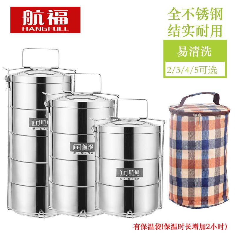 多层保温饭盒三四五层大容量不锈钢饭盒成人双层保温桶防溢便当盒
