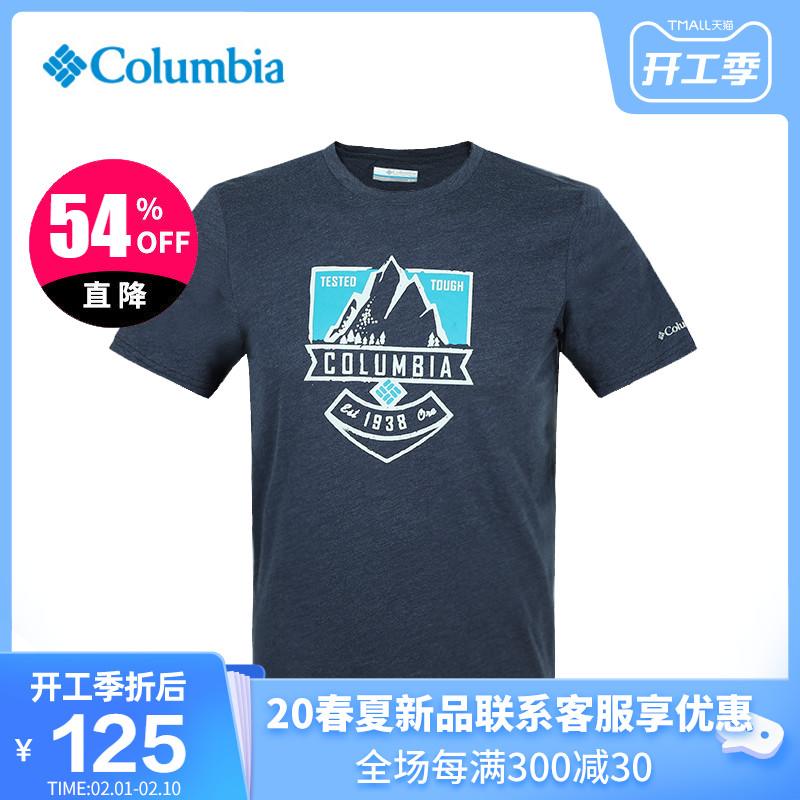 【19春夏清仓】哥伦比亚户外男速干衣排汗透气圆领短袖T恤AE0732