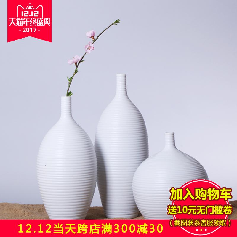 景德镇 陶瓷 现代 简约 餐桌 花瓶 客厅 家居 装饰品 花花 插花 摆件