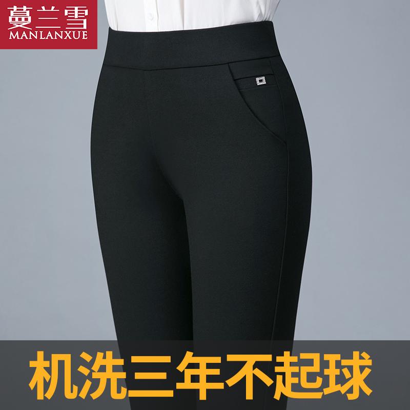 夏季外穿打底裤高腰中年女装妈妈松紧腰修身裤子春夏薄款小脚长裤