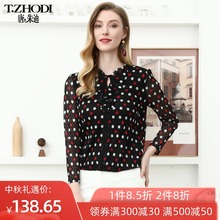 唐朱迪2021春季新品专md9女装拼接cs气质蕾丝雪纺衫 T101005