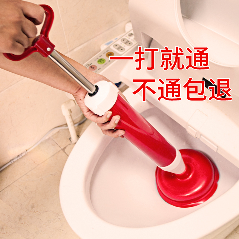 点击查看商品:通马桶疏通器厕所工具皮搋子管道强力吸通下水道神器一炮堵塞抽子