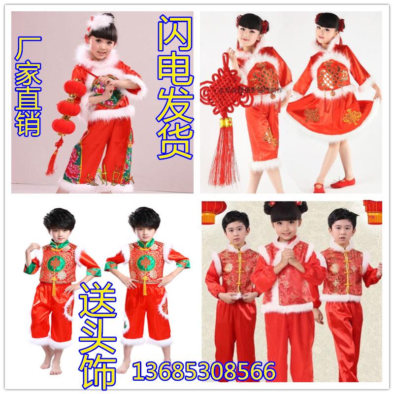 新款儿童元旦开门红演出服装冬红灯笼表演服中国结喜庆舞蹈服女童