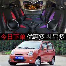 奇瑞QQ/QQ3/QQ3ff98新QQpo车座套四季通用棉麻布艺全包坐垫套