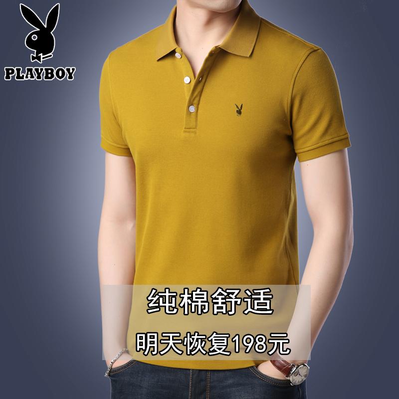 花花公子夏季男士短袖t恤 男装翻领纯色半袖修身中青年纯棉polo衫