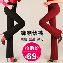 2021春秋女裤ya5腰弹力微am显瘦直筒喇叭裤大码休闲裤女长裤