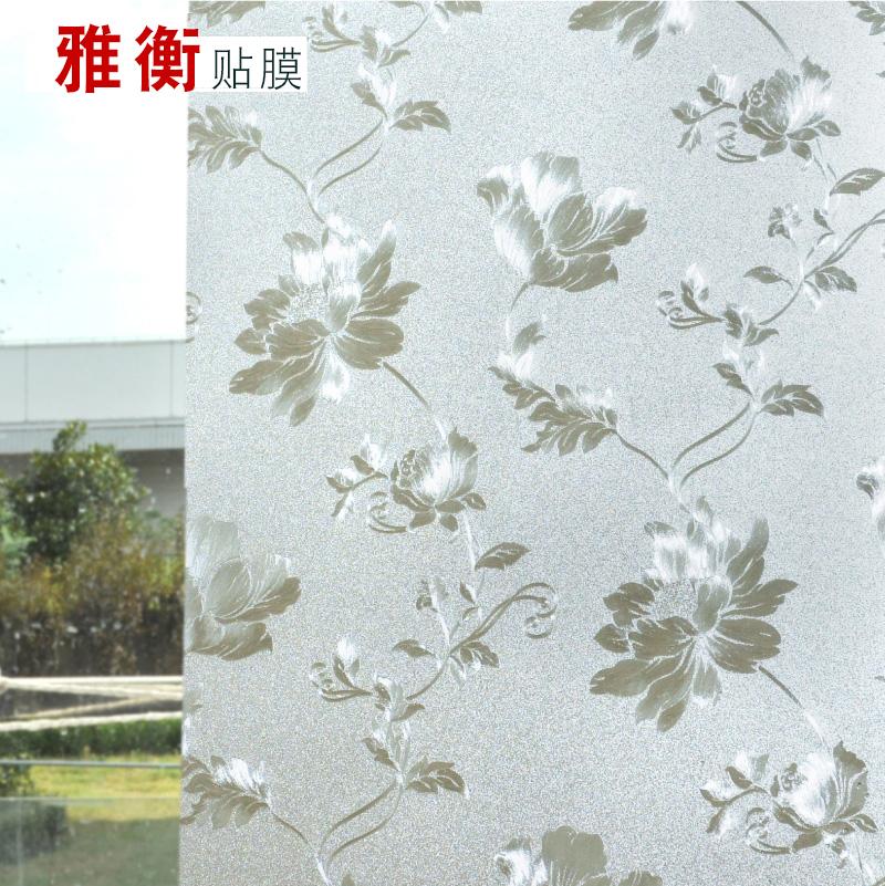 免胶窗户玻璃贴纸卫生间磨砂玻璃贴透光不透明磨砂玻璃贴膜窗花纸