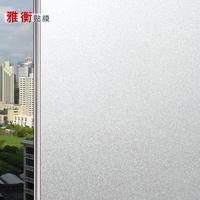 透光不透明自粘磨砂贴纸玻璃贴膜办公室窗户浴室卫生间移门窗贴膜
