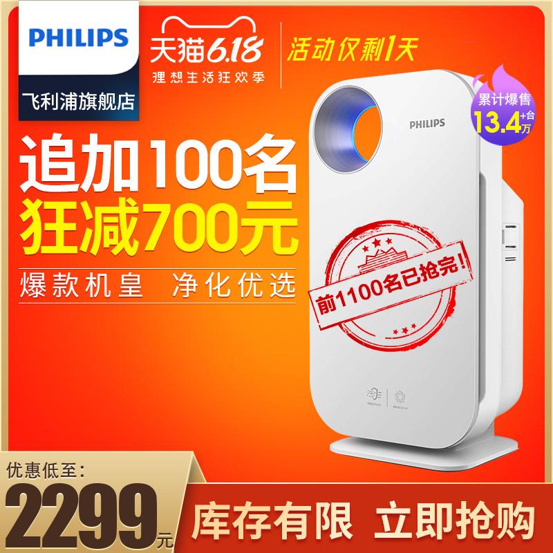 飞利浦空气净化器家用除甲醛卧室二手烟味pm2.5过滤净化机AC4072