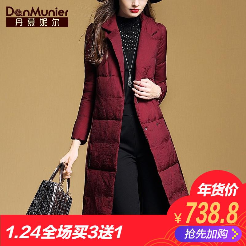 丹慕妮尔冬装新品羽绒服女中长款2017新款双排扣长款修身外套8177