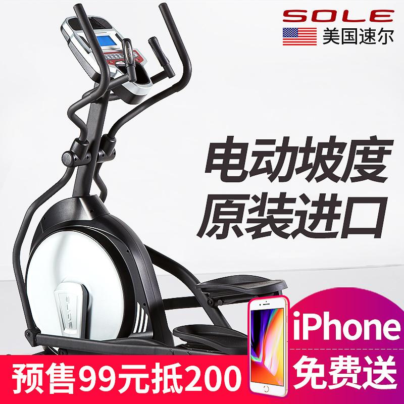 【预售】美国sole速尔E20椭圆机家用进口豪华磁控静音太空漫步机
