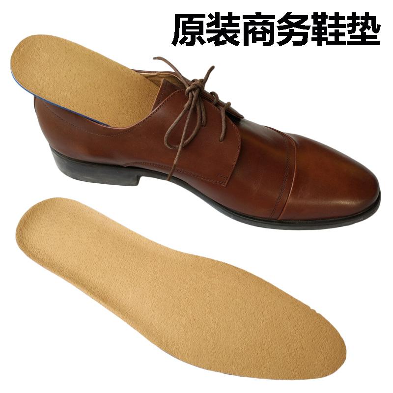商务正装皮鞋鞋垫尖头英伦韩原装真皮鞋垫减震