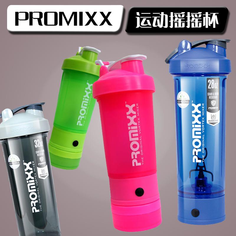 PROMIXX蛋白粉摇摇杯健身运动水杯自动搅拌杯电动摇杯奶昔带刻度
