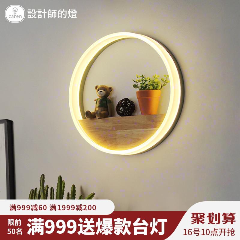 现代卧室简约客厅吊灯