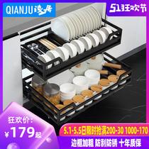 不鏽鋼碗碟籃雙層抽屜式緩衝調味藍廚櫃碗籃碗架304廚房櫥櫃拉籃