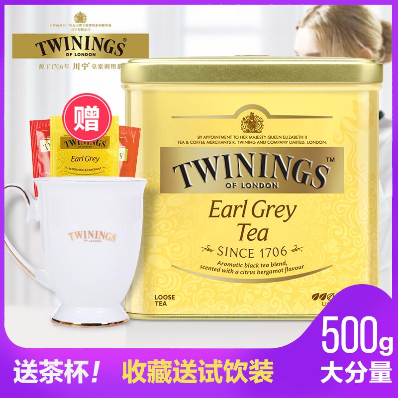 川宁Twinings英国格雷伯爵红茶500g进口英式红茶茶叶散装罐装礼盒