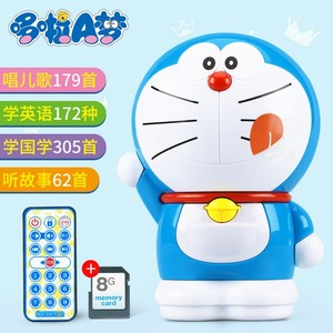 Child Doraemon Early Learning Machine Baby Story Machine Ding Dong Cat Charging Machine Cat MP3 Newborn Educational Toy