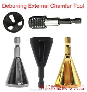 DEbuRRing ExTERnal CHamfER Tool 1/4 HEx STainlESS STEEl REmo