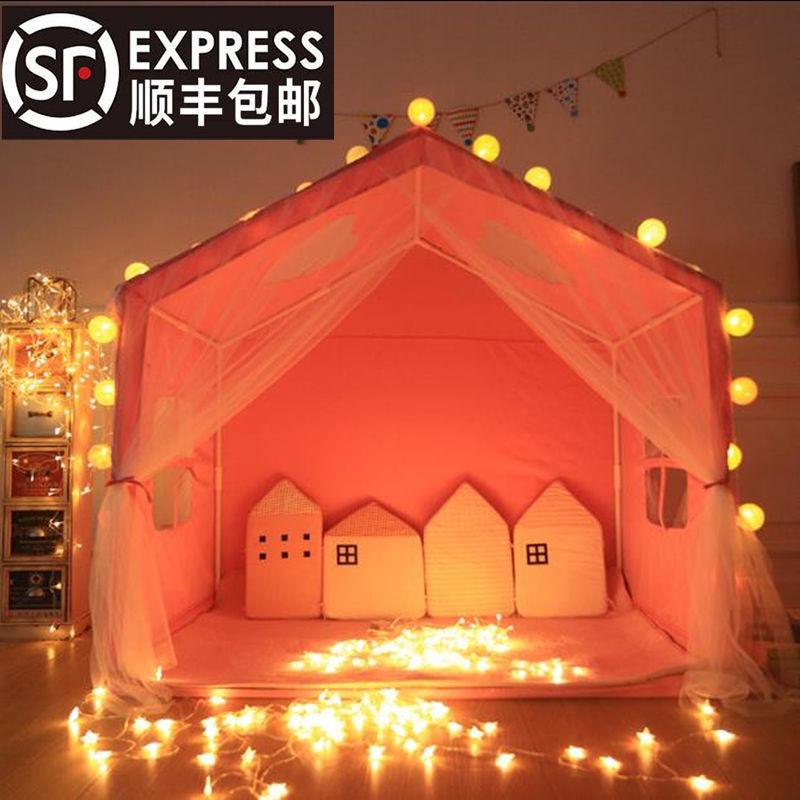 儿童帐篷室内公主城堡家用游戏屋女孩房子男孩玩具屋秘密基地小屋