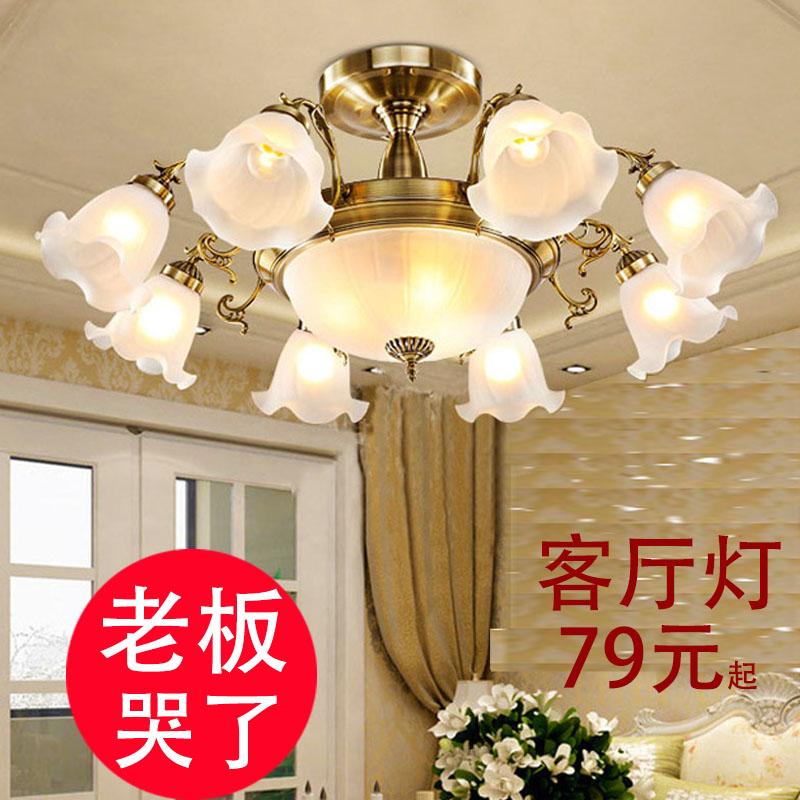 欧式大厅灯具 现代简约复古客厅吊灯大气铁艺餐厅吊灯led卧室灯饰