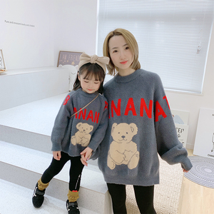 Girls parent-child outfit winter pullover mink wool sweater mother women's clothing baby baby autumn and winter clothing baby girl's clothing