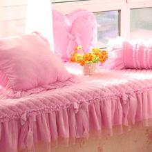 窗台垫gs0窗可爱韩yb主卧室四季毛绒坐垫定做蕾丝粉防滑热销