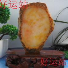 促销玉石黄龙玉原封石手bw8件雕刻工r1观赏石奇石黄蜡石摆件
