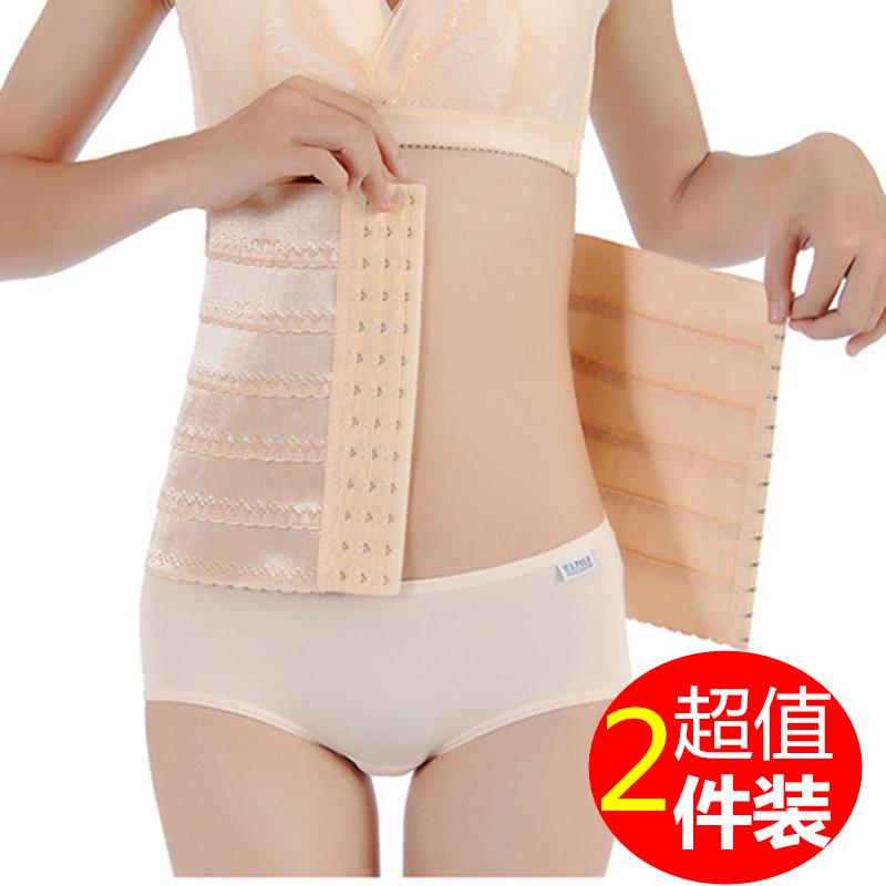 产后收腹带束腰瘦身减肚子顺产收腰塑腰美体塑身衣束缚绑带腰封女