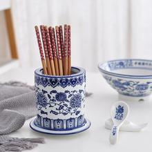 兰州拉面专用青花瓷陶瓷yu8子筒筷子gn子笼餐具收纳架牙签筒