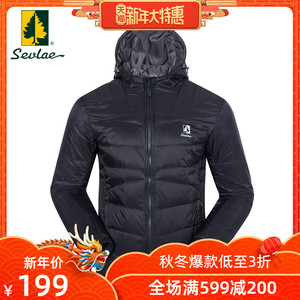 SEVLAE / St. Fry 19 autumn and winter men's outdoor lightweight windproof warm sports hooded down jacket