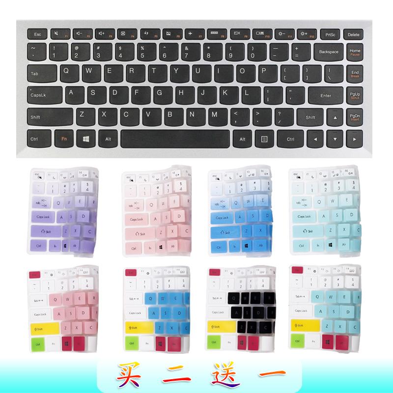 G40-70联想z480键盘膜14寸G410笔记本G470电脑G475保护G480 G485 G490小新I2000 S410p g400s 300 S41 Flex14
