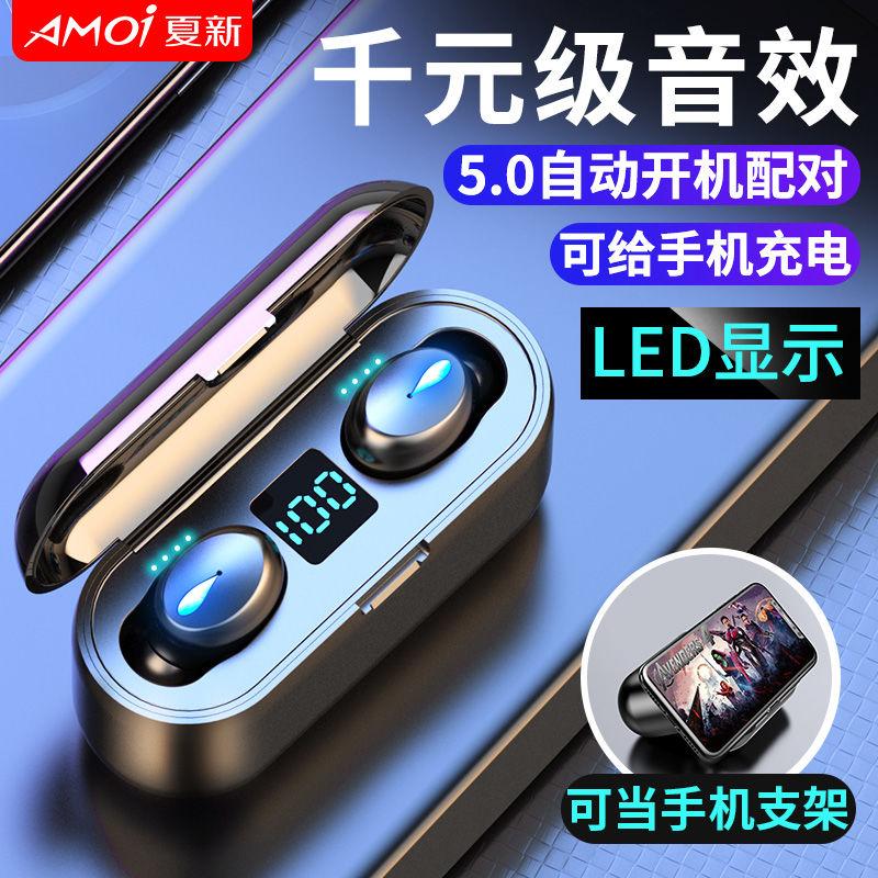 无线5.0蓝牙耳机oppovivo华为苹果通用单双耳迷你隐形运动入耳式