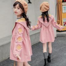 2021秋装新款女童qp7套秋季公xx童中大童女孩春秋款洋气风衣