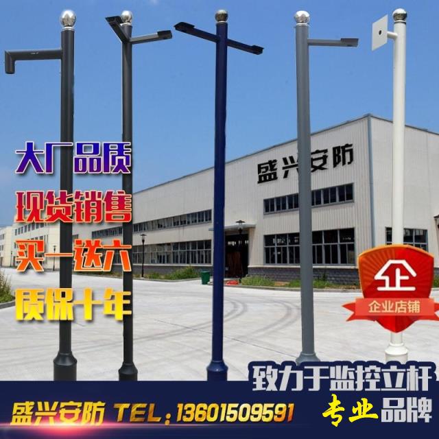 小区监控立杆1/2.5/3/3.5/4/5/6米不锈钢杆子摄像机枪机立柱/支架