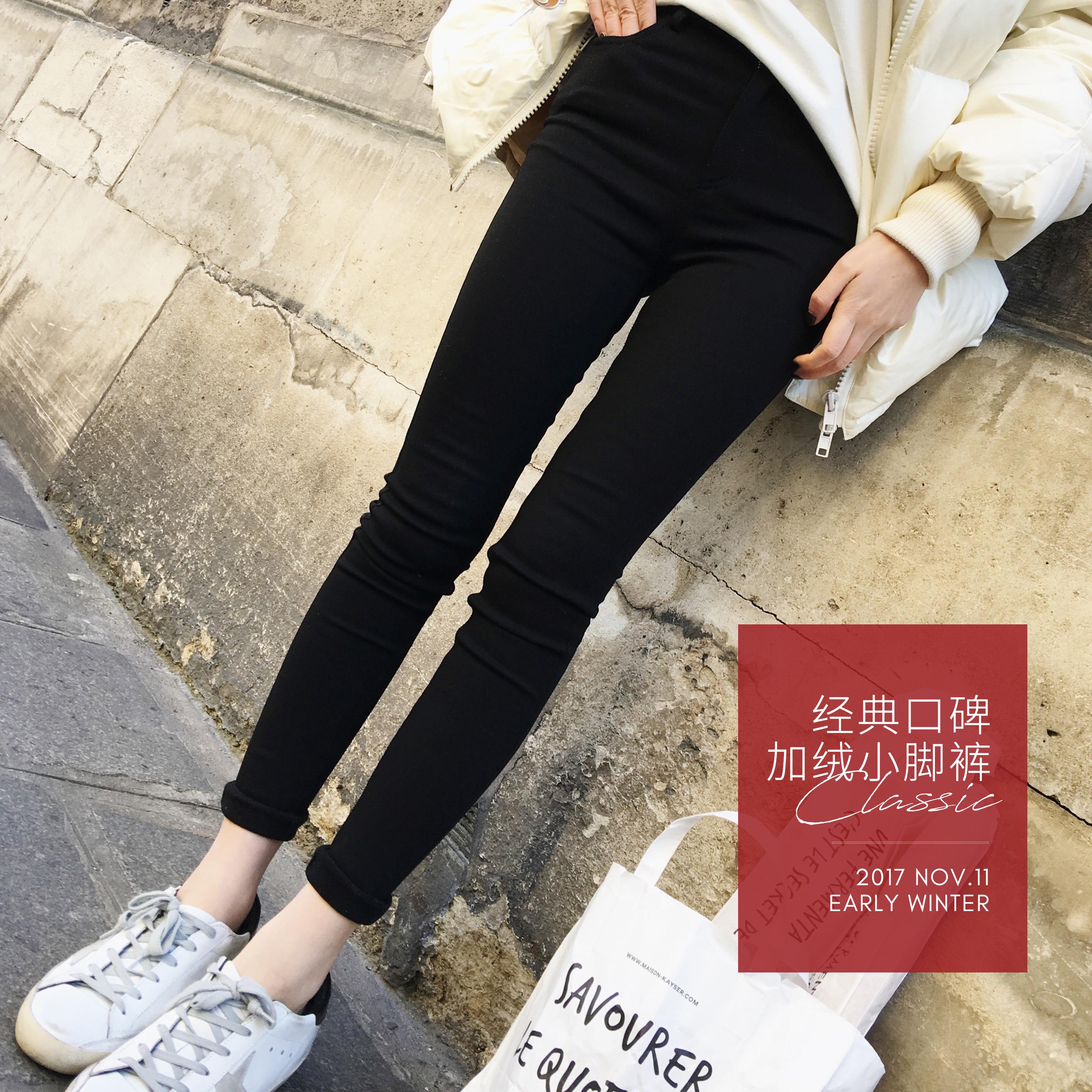 钱夫人CHINSTUDIO 黑色加绒打底裤女外穿九分裤小脚裤弹力铅笔裤
