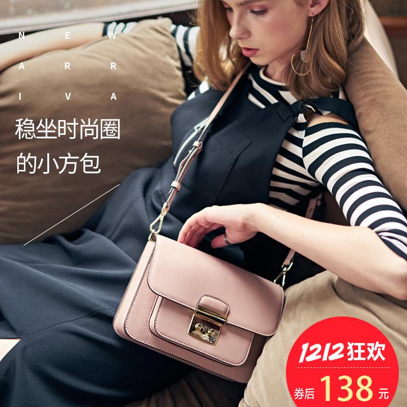 宽带斜挎包2017新款潮韩版时尚百搭小方包单肩小包包明星同款女包