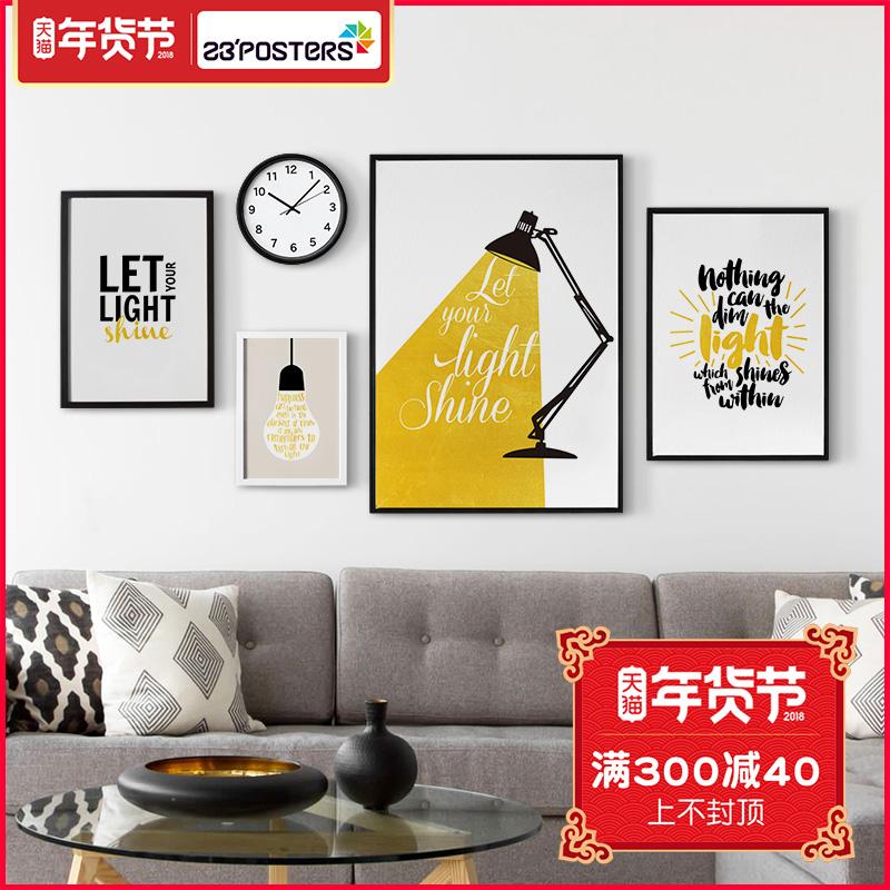 北欧风客厅装饰画现代简约沙发背景墙画黄色壁画餐厅挂画光芒闪耀