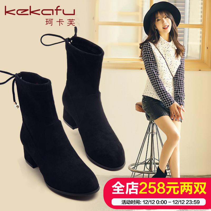 珂卡芙冬季女鞋2017新款韩版粗跟中筒靴女圆头中跟骑士靴系带女靴