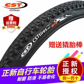 正新自行车轮胎12/16/20/24/26寸X1.50/1.75/1.95/1 3/8内外胎