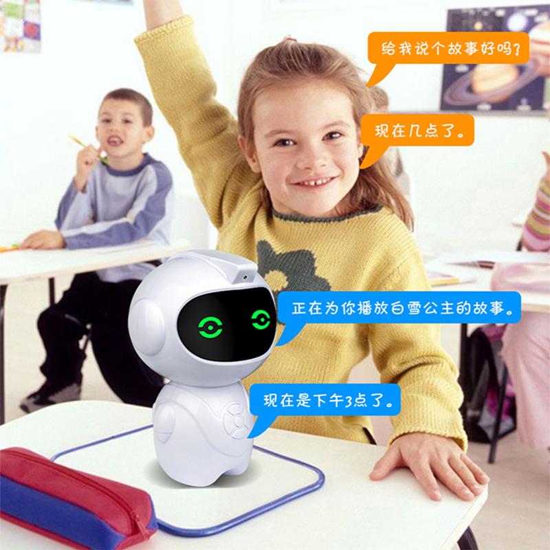 Umeox智能机器人儿童早教机多功能学习机宝宝故事机语音对话益智优惠券